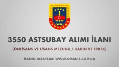 Photo of Jandarma Genel Komutanlığı 3550 Astsubay Alımı İlanı (Önlisans ve Lisans Mezunu)