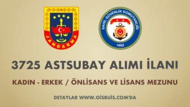 Photo of Jandarma ve Sahil Güvenlik Komutanlığı 3725 Astsubay Alımı İlanı