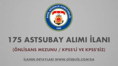 Photo of Sahil Güvenlik Komutanlığı 175 Astsubay Alımı İlanı (Önlisans Mezunu / KPSS'li ve KPSS'siz)