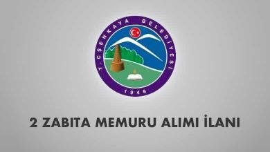 Şenkaya Belediyesi 2 Zabıta Memuru Alımı