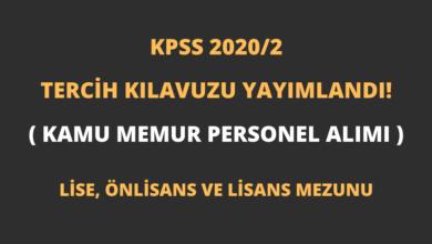 KPSS 2020/2 Tercih Kılavuzu Yayımlandı!